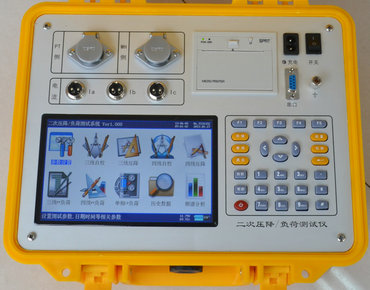 互感器二次负荷/压降测试仪