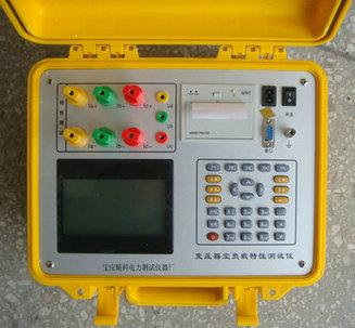 JKBDS变压器参数测试仪