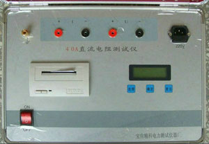 JK40A直流电阻测试仪