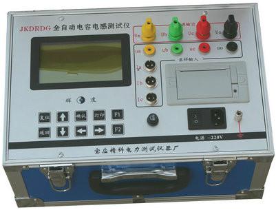 电容电感测试仪三相