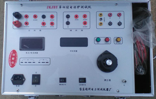 JKJBY型继电保护测试仪