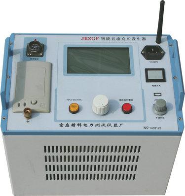 JKZGF系列智能直流高压发生器