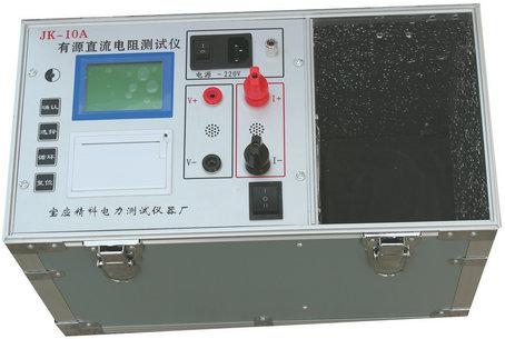 JK-10A有源直流电阻测试仪