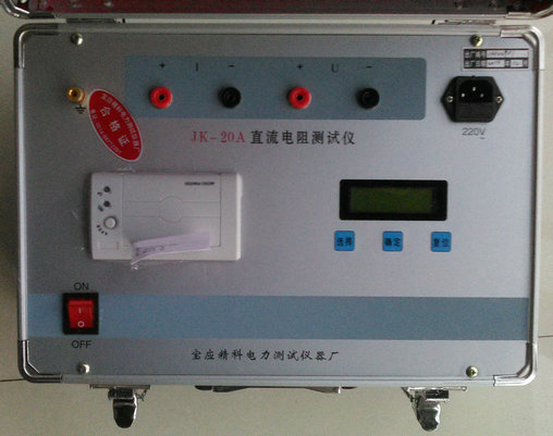JK-20A直流电阻测试仪