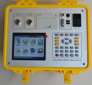 JKBZC变压器变比组别相位测试仪
