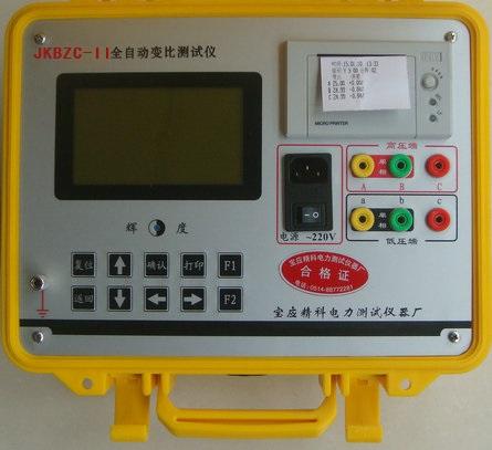 JKBZC-II变压器变比组别...