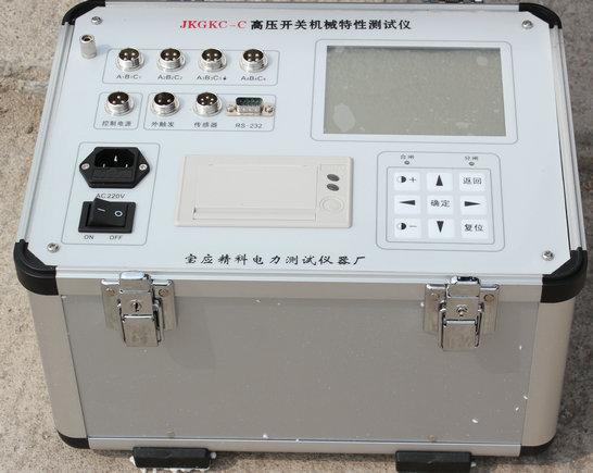 JKGKC-C高压开关机械特性测试仪