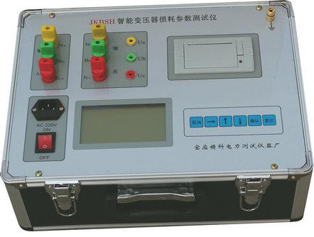 JKBSH变压器智能损耗测试测试仪