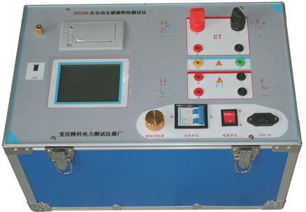智能互感器特性测试仪CT/PT