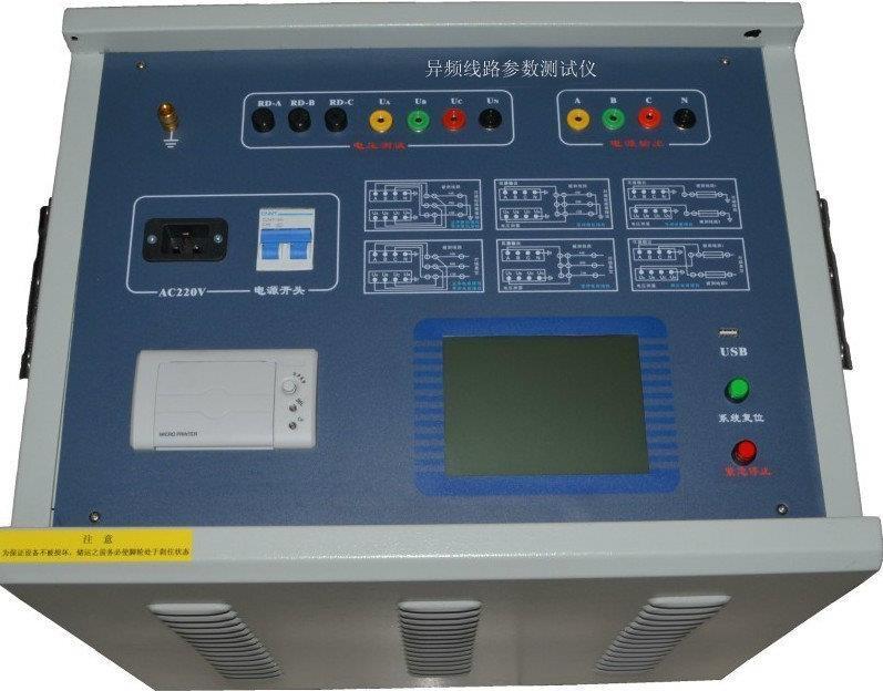 输电线路参数异频测试系统