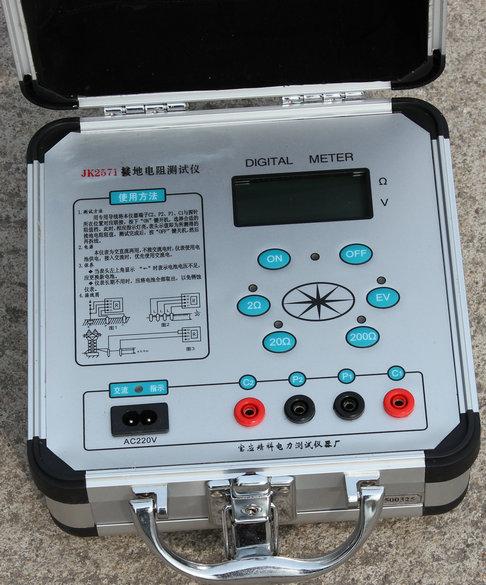 接地电阻测试仪JK2571