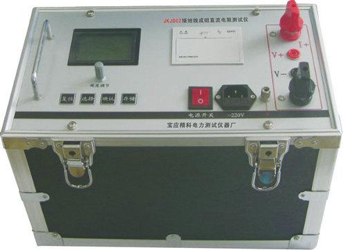 JK-30A接地线成组直流电阻测试仪