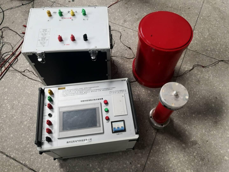 变频谐振试验装置